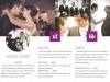 wedding brochure  (3)